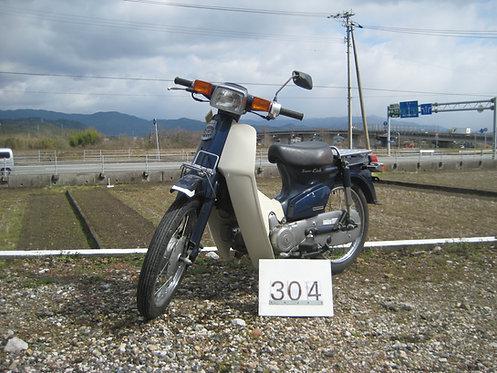 スーパーカブ90