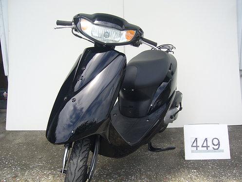 Dio AF62