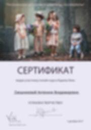 SveshnikovafAV-5791517.jpg
