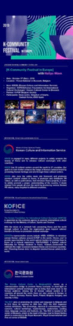 홈페이지1.jpg