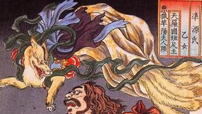 Страшные сказки самураев: демон из Адачигахары.