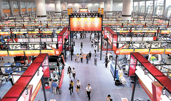 Canton Fair Large Machinery and Equipment Venue