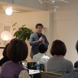 2019年10月28日 メタトロン勉強会