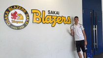 日本「竹」印  香港球員大阪跟操之旅