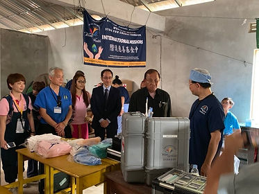 2019 Cambodia Medical Mission