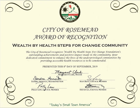 09-08-2019-City-of-Rosemead.jpg