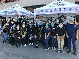 Free Health Clinic Nov 2020