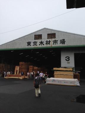 東京木材市場!