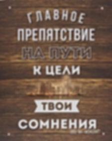Квартиры в Московской области город Королев