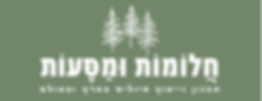 לוגו 3.PNG
