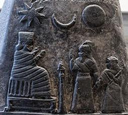 Inanna - Ishtar 1.jpg