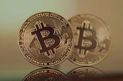 Le Bitcoin : vers l'utilisation d'une nouvelle monnaie contemporaine ?