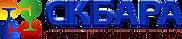 skbara_logo_min.png