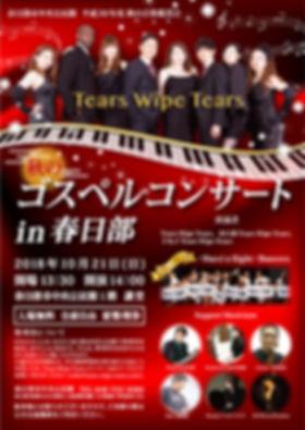10.21_poster_web.jpg