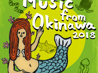 「Music from Okinawa 2018」V.A.2017年11月10日全国発売