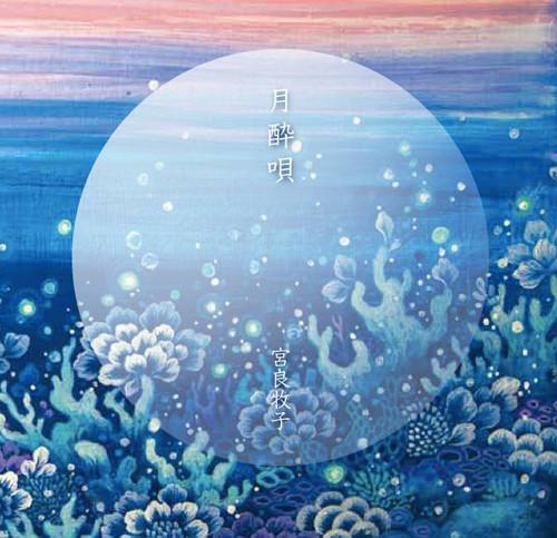 art work 神田サオリ