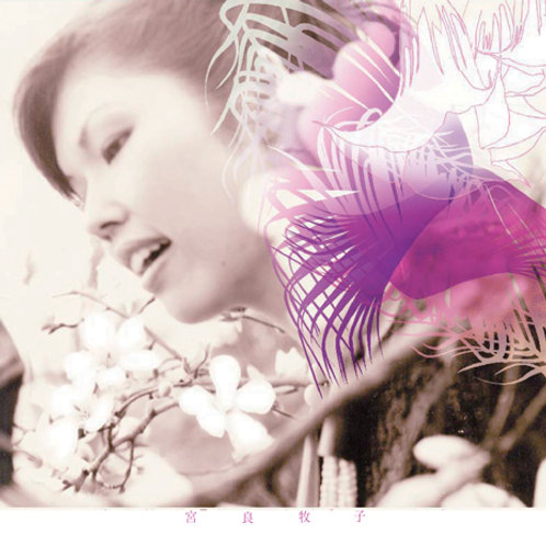 1st Album 『心の星』