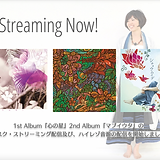 streaming開始.png