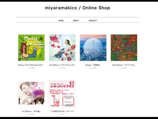 Online Shopオープンしてます。