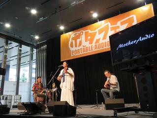 MotherAudioお披露目ライブ