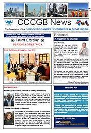 newsletter-003-december-2017_orig.jpg