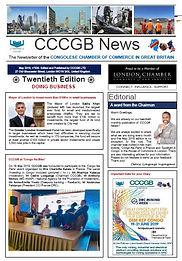 newsletter-020-may-2019.jpg