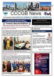 newsletter-022-july-2019.jpg