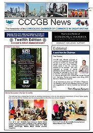 cccgb-newsletter-012-september-2018.jpg