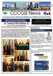newsletter-025-october-2019.jpg