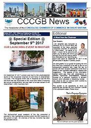 cccgb-newsletter-001-october-2017-pic_1.