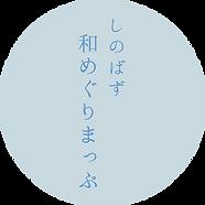 MAP左上_タイトルai.png