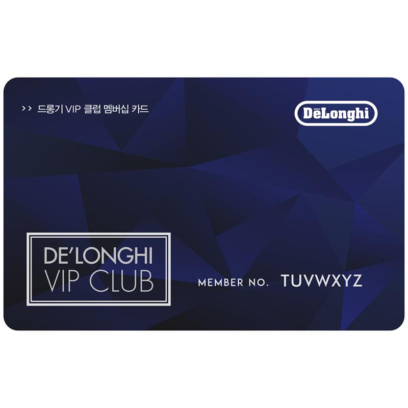 DeLonghi-VIP-Card.png