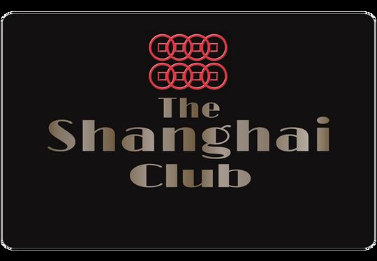 The-Shanghai-Club-Discount-Card.png
