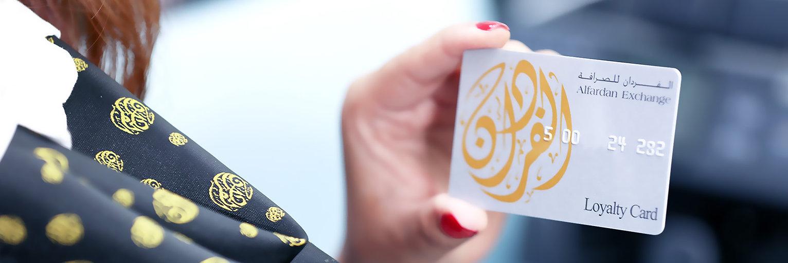 Loyalty_Card_Banner-1.jpg