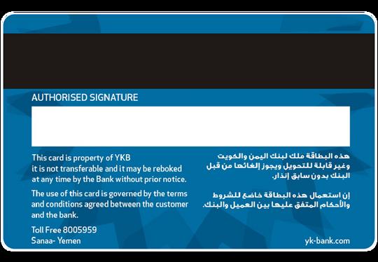 ykb-card2.png
