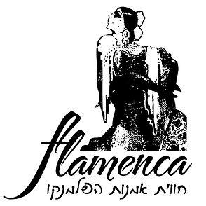 Studio Flamenca Logo