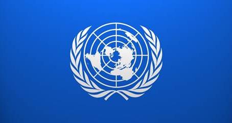 SANTARÉM ILUMINA CONVENTO DE S. FRANCISCO A AZUL PARA ASSINALAR 75.º ANIVERSÁRIO DA ONU