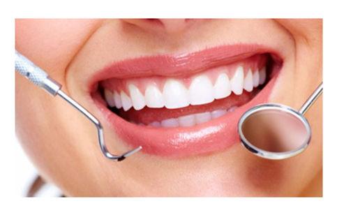 Odontologia en Cali, Caries dental, valoracion odontologica