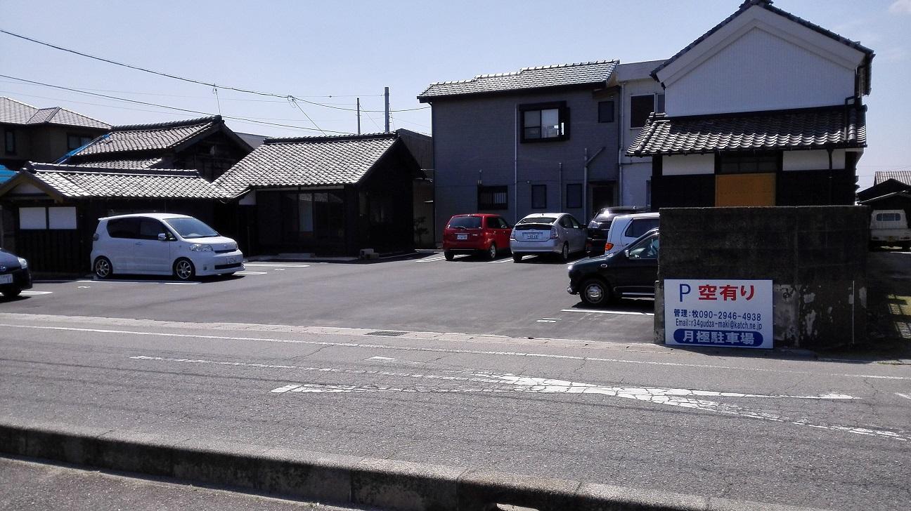 吉良吉田駅前駐車場