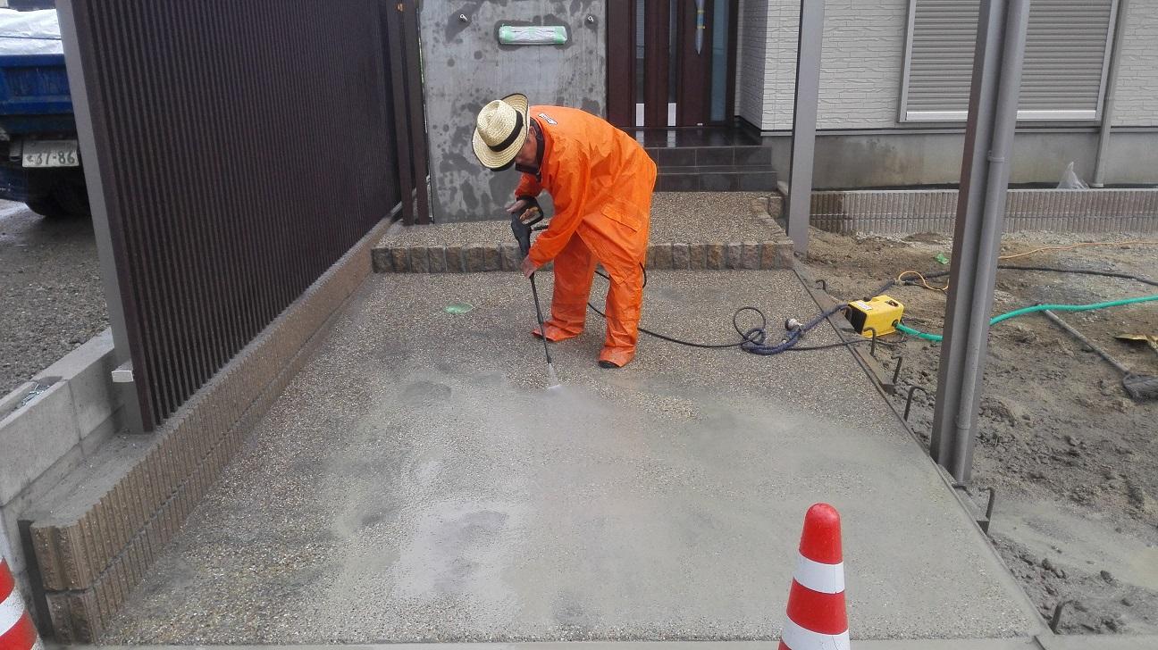 洗出しコンクリート 仕上げ