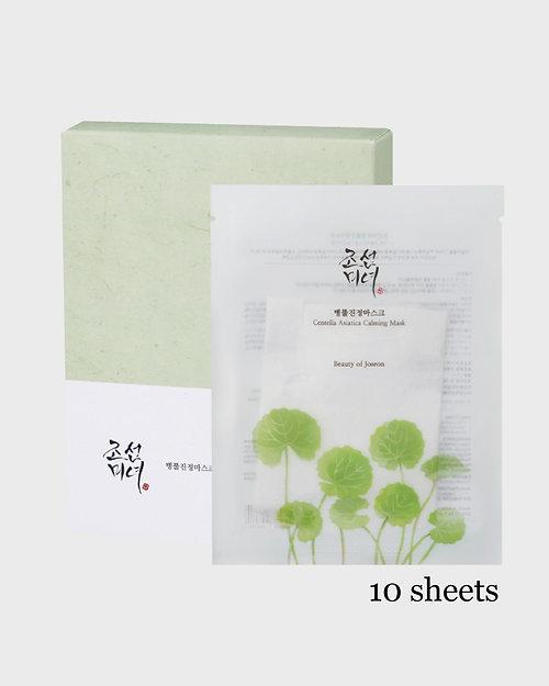 Centella Asiatica Calming Mask (10 Sheets)
