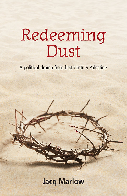 Redeeming Dust
