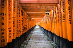 Fushimi Inari Shrine, Kyoto.jpg