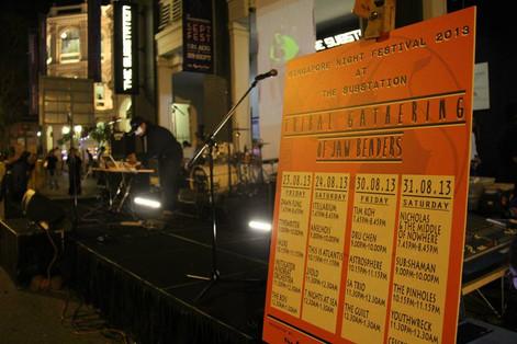 THE SUBSTATION: NIGHT FEST 2013