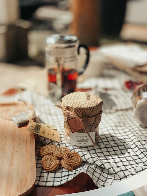 Earl Grey Butter Cookies / by Abegale