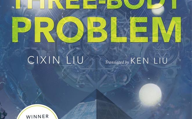 Uma Breve Introdução sobre Literatura de Ficção Científica Chinesa (Parte 1)