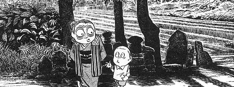 """Resenha: """"Nonnonba"""" de Shigeru Mizuki"""
