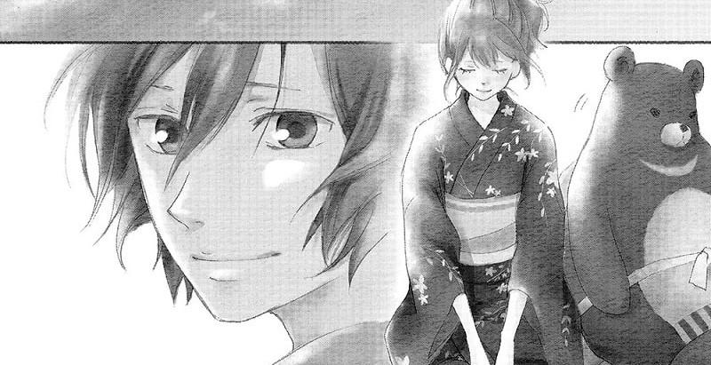 """Resenha: """"Hal"""" de Umi Ayase"""