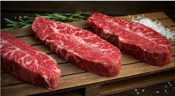 Flat Beef - kg
