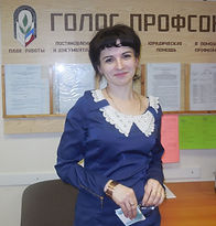 Горбунова Н.А..JPG